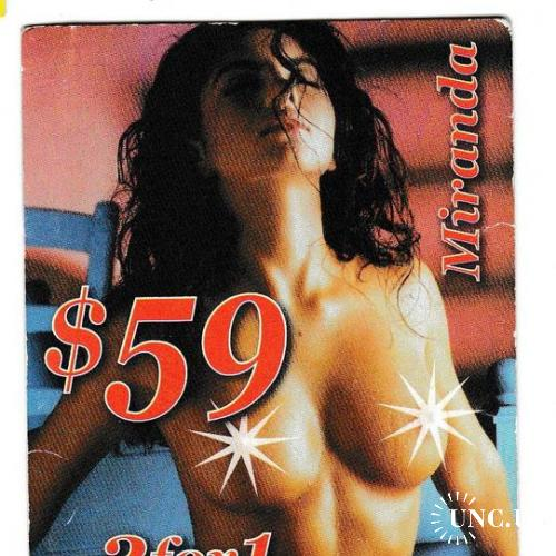 Карточка, реклама, эротика, США, Лас-Вегас