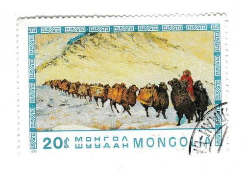 Марка Монголия 1975 Караван, верблюды