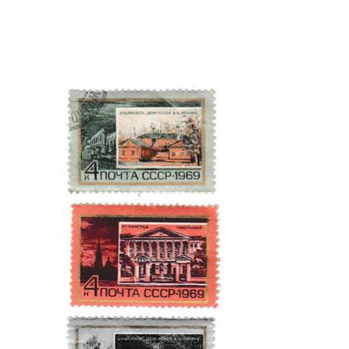 Марки 3 штуки  1969 Лениниана, Ленин