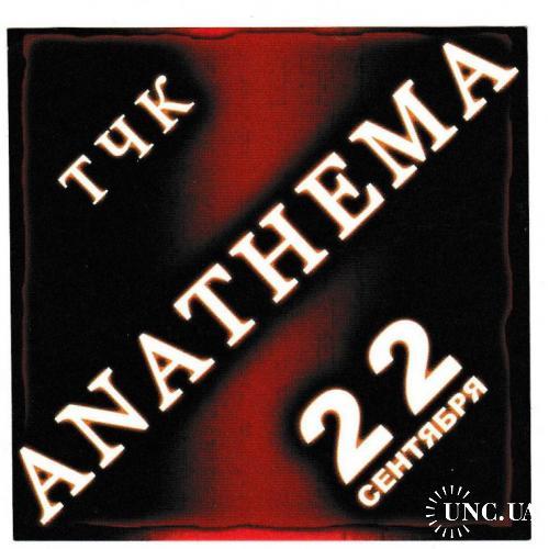 Наклейки РАРИТЕТ Рок, Metal, Anathema / Dismember