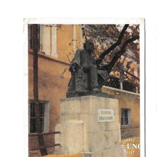 Открытка 1958 Крым, Феодосия, памятник Айвазовскому, тир. 25000 экз.
