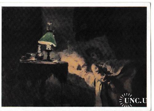 Открытка 1963 Живопись, искусство, ИЗОГИЗ, худ. Поленов, Больная, тир. 40000