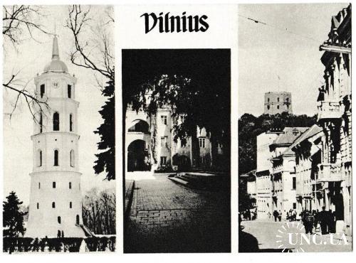 Открытка 1967 Вильнюс, Колокольня на площади Гедимина, Университетский дворик, Литва