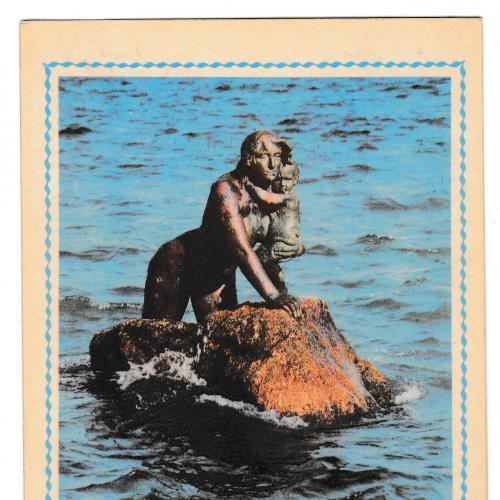 Открытка 1970 На згадку про Чорне море, Крим, Місхор, Русалка