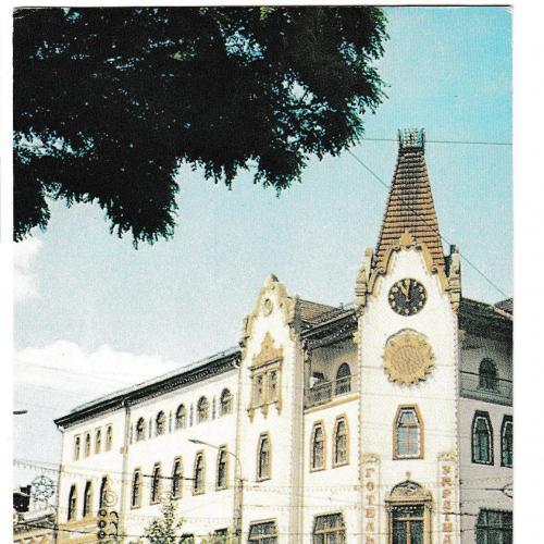 Открытка 1982 Днепропетровск, Гостиница Украина, авто, ГАЗ-2402 Волга
