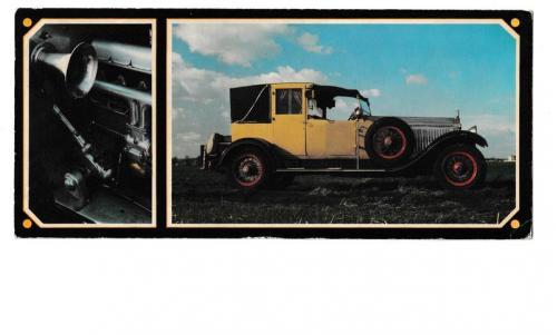 Открытка 1985 Veterani Na Nasich Cestach 2, Ветераны На Наших Дорогах 2, Авто, Чехословакия
