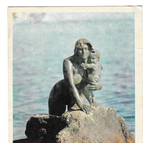 Открытка Крим, Скульптура Русалка в Місхорі
