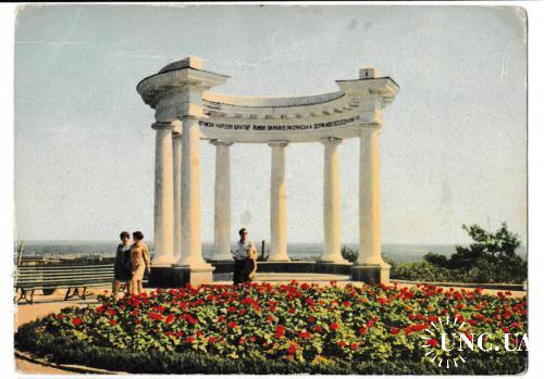 Открытка Полтава, беседка 1970