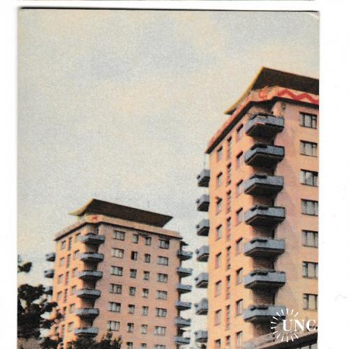 Открытка Запорожье, высотные дома 1969