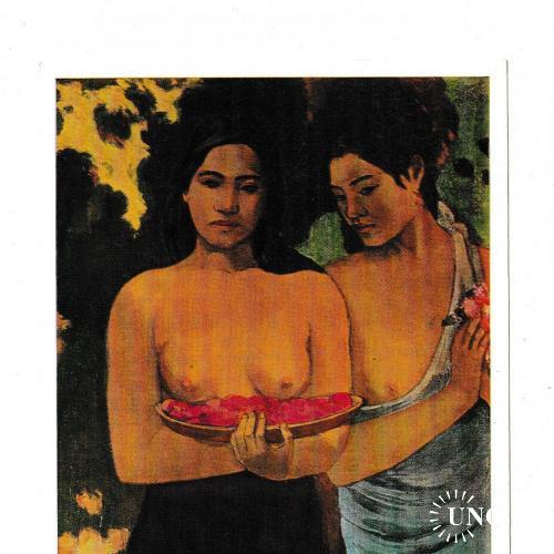 Открытка Живопись, худ. Поль Гоген 1972 тир. 40000