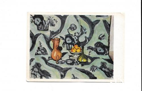 Открытка Живопись, натюрморт худ. Анри Матисс 1969