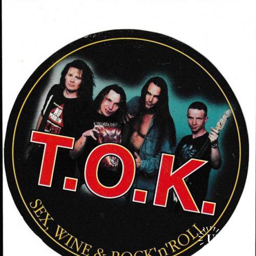 Подставка, группа ТОК, рок