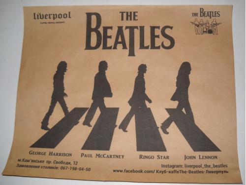 Реклама кафе The Beatles