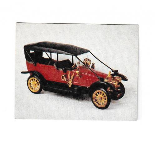 Советская визитная карточка, мини-открытка, авто, модель Руссо-Балт С 24-40