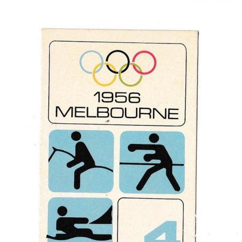 Спортивная карточка, Чехословакия, Олимпийские игры, 1956 Мельбурн