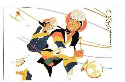 Визитка Корея, Young Astronauts Korea, Юные астронавты, картина Танец фермера Farmer's Dance