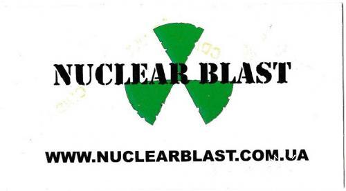 Визитка Рок Nuclear Blast