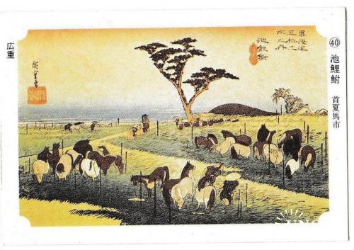 Визитка Япония, картина, лошади, Tomoko Adachi