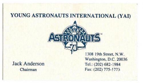 Визитка Young Astronauts International, YAI, Юные Астронавты, глава Jack Anderson