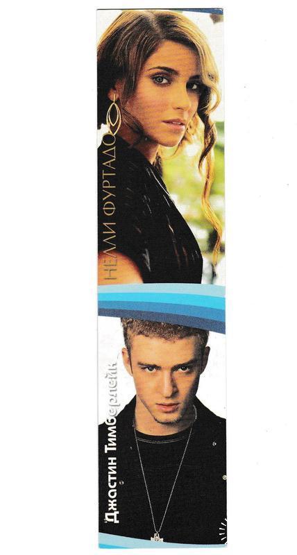 Закладка, таблица умножения, музыка, поп, Nelly Furtado, Justin Timberlake