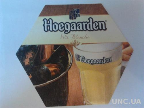 Бирдекель HOEGAARDEN с 1 гривны UNC