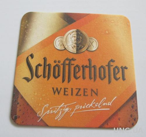 Германия Бирдекель Коснер Schoffrhofer UNC