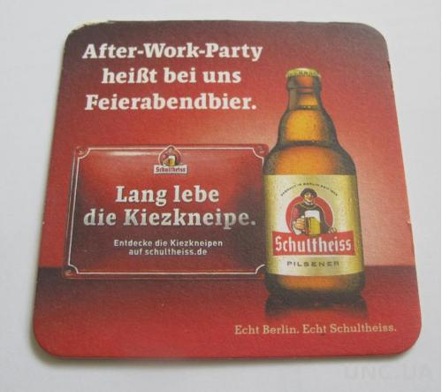 Германия Бирдекель Коснер Schultheiss