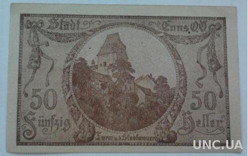 Нотгельд Австрия ENNS