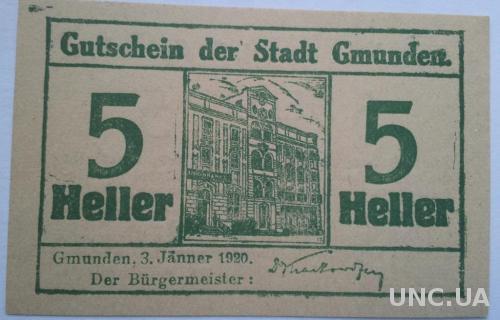 Нотгельд Австрия Gmund  5 геллеров