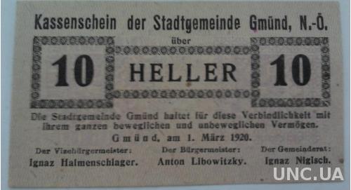 Нотгельд Австрия GMUND