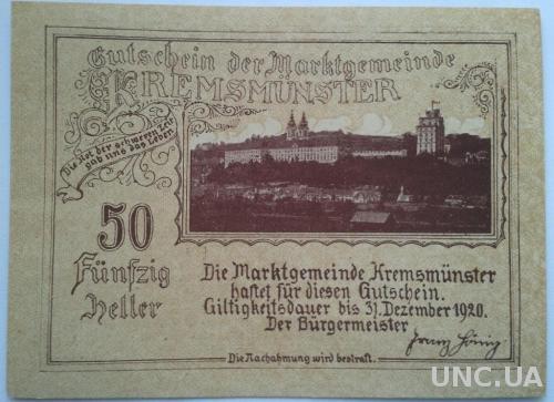 Нотгельд Австрия KREMSMUNSTER 50 геллеров
