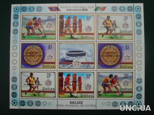 Белиз 1986 Футбол ЧМ Мексика-1986 чемпионат мира спорт малый лист надпечатка MNH **