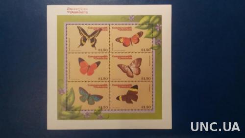 Доминика Фауна бабочки насекомые малый лист MNH **
