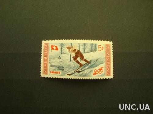 Доминикана 1956 Спорт горнолыжный лыжный слалом ЗОИ Олимпиада Зимние Олимпийские игры Кортина MNH **