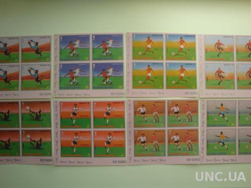 Экваториальная Гвинея 1978 Футбол ЧМ Чемпионат мира Аргентина-1978 спорт б/з квартблоки MNH **