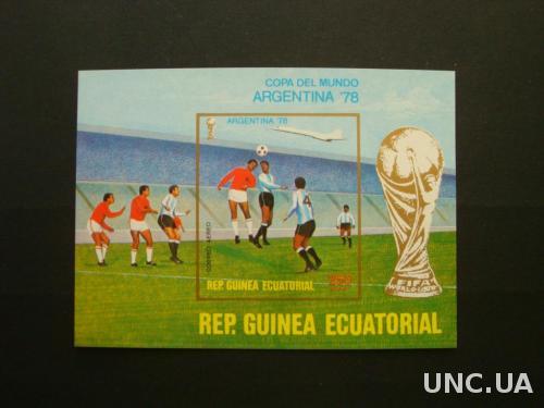 Экваториальная Гвинея 1978 Футбол ЧМ Чемпионат мира Аргентина-1978 спорт блок б/з MNH **