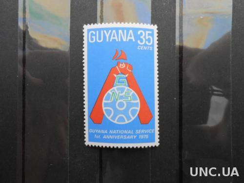 Гайана 1975 Техника юбилеи эмблемы MNH **