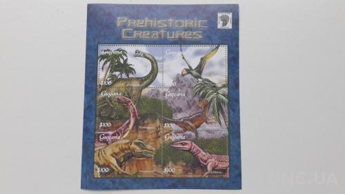 Гайана 2001 Фауна динозавры рептилии пресмыкающиеся доисторические животные малый лист MNH **