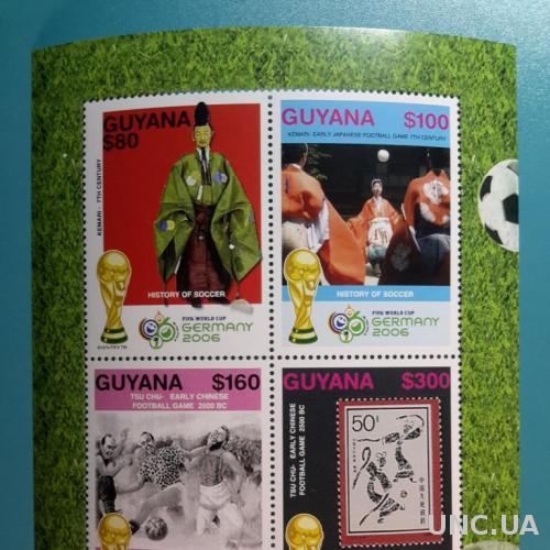 Гайана 2006 Футбол ЧМ чемпионат мира Германия-2006 спорт блок MNH **