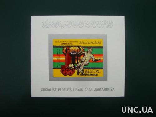 Ливия 1979 Футбол ЧМ Аргентина-1978 чемпионат мира ЛОИ Олимпиада Москва-1980 спорт люкс-блок MNH **