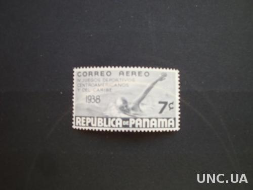 Панама 1938 спорт игры плавание MNH **
