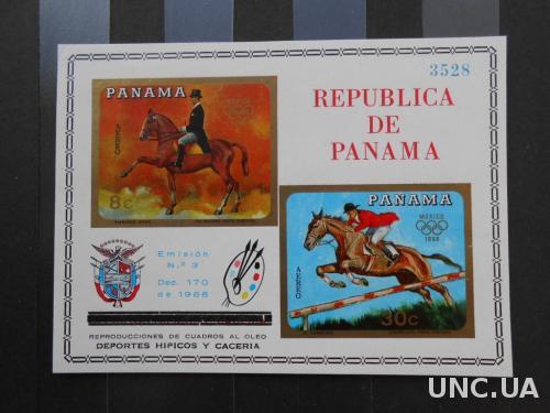 Панама 1968 Олимпиада ЛОИ Мехико-1968 Олимпийские игры спорт живопись фауна кони лошади блок MNH **
