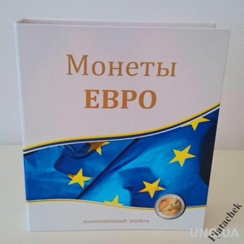 Альбом папка формат Optima Оптима для монет Евро