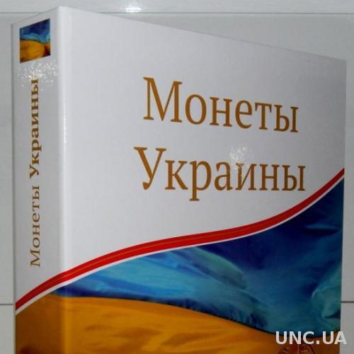 Альбом папка формат Optima Оптима для монет Украины альбом Украина альбом для монет