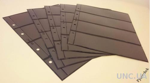 Лист двухсторонний формат Optima Оптима для бон на 2х4 карманов лист под боны