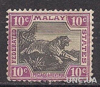 БРИТ. КОЛОНИИ MALAY 1904 ВЗ 3 MH 40 евро