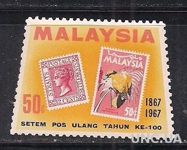 БРИТ. КОЛОНИИ MALAYA  1967 ФАУНА  MLH