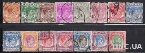 БРИТ. КОЛОНИИ SINGAPORE 1948/49 КОНЦОВКИ