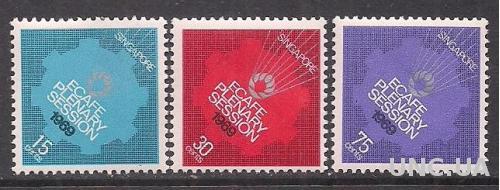 БРИТ. КОЛОНИИ СИНГАПУР СЕРИЯ 1969 MH 5,6 ЕВРО