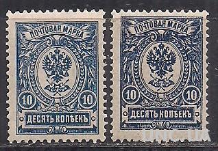 МАРКИ ЦАРСКАЯ РОССИЯ 1908/12 ** 5000 РУБ